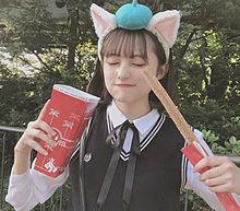 ♡♡福山絢水(あやみん)ちゃん♡♡の画像(福山絢水に関連した画像)