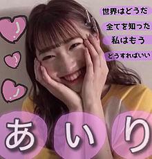 あいりる♡♡の画像(モデル 白に関連した画像)