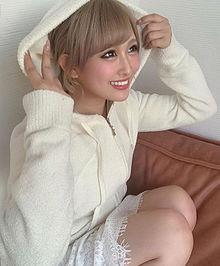 伊藤桃々ちゃん♡♡の画像(伊藤桃々に関連した画像)