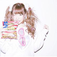みきぽん♡の画像(オシャレ/モデルに関連した画像)