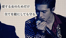 キングオブ男! 関ジャニ∞ プリ画像