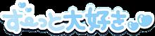 【量産型】ヲタク オタク  すきぴの画像(お洒落/オシャレに関連した画像)