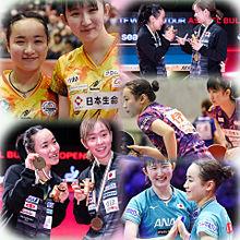 卓球の画像(日本代表に関連した画像)