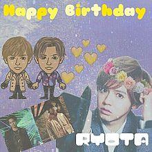 Happy Birthday片寄涼太.*・゚ .゚・*.