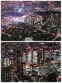 新宿西口高層ビル群夜景  おしゃれの画像(高層ビルに関連した画像)
