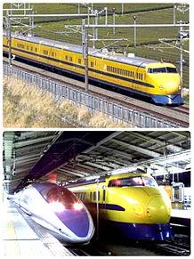 イエロードクター新幹線 かっこいいの画像(プリ画像)
