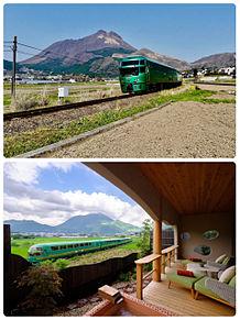 大分 湯布院 列車の景色の画像(#湯布院に関連した画像)