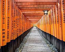 美しい京都の画像(京都に関連した画像)