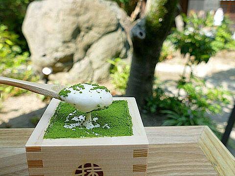 着物で京都の画像(プリ画像)