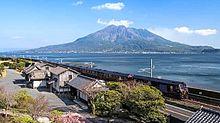 九州  ななつ星  写真右下のハートを押してねの画像(九州に関連した画像)