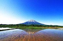 羊蹄山  北海道  写真右下のハートを押してねの画像(北海道に関連した画像)