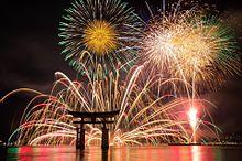宮島  水中花火大会  写真右下のハートを押してねの画像(花火大会に関連した画像)