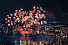 琵琶湖  大花火大会  写真右下のハートを押してねの画像(花火大会に関連した画像)