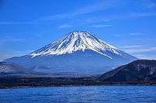 富士山  写真右下のハートを押してねの画像(富士山に関連した画像)