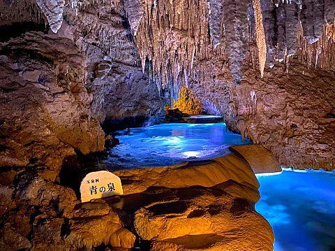 沖縄県  玉泉洞  写真右下のハートを押してねの画像(プリ画像)