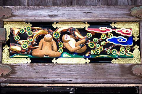 世界遺産  日光東照宮  写真右下のハートを押してねの画像(プリ画像)