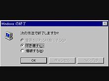 パソコンの画像(プリ画像)