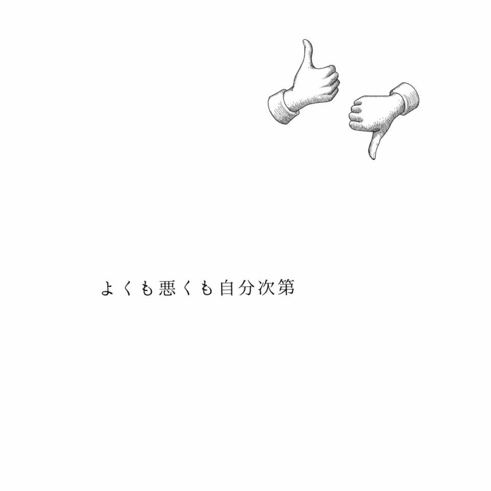 シンプル ポエム ぽち![41674745]|完全無料画像検索のプリ画像 bygmo