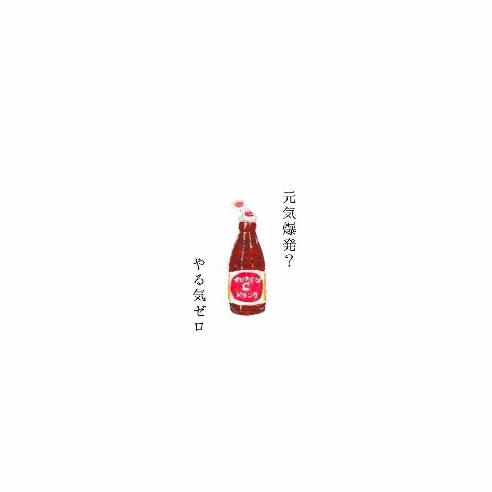 シンプル可愛い[41877940]|完全無料画像検索のプリ画像 bygmo