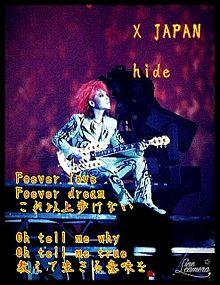 ForeverLoveの画像(ForeverLOVE!!に関連した画像)