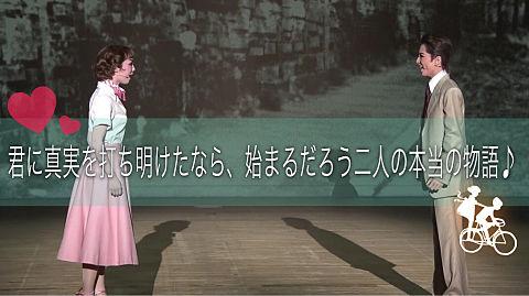 宝塚が大好きな皆様への画像(プリ画像)