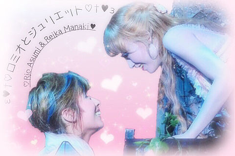 ロミオとジュリエット♡♡の画像(プリ画像)