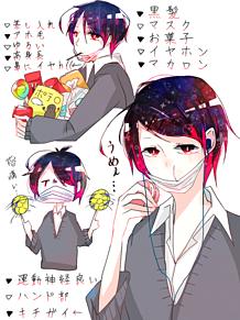 イケメン 男子高校生 イラストの画像26点完全無料画像検索のプリ画像