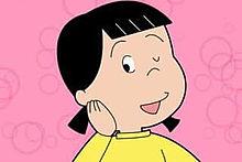 花沢さん サザエさん  ハートのいいねを押してね!の画像(サザエさんに関連した画像)