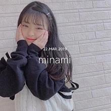 MINAMIちゃん💕☁️の画像(MINAMIに関連した画像)
