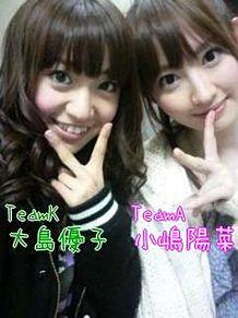 大島優子小嶋陽菜  AKB48 プリ画像