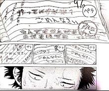 聲の形の画像(山田尚子に関連した画像)