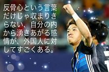 サッカー選手、堂安律選手の画像(サッカー選手に関連した画像)