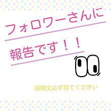 説明文へ GO __ ⚠の画像(プリ画像)