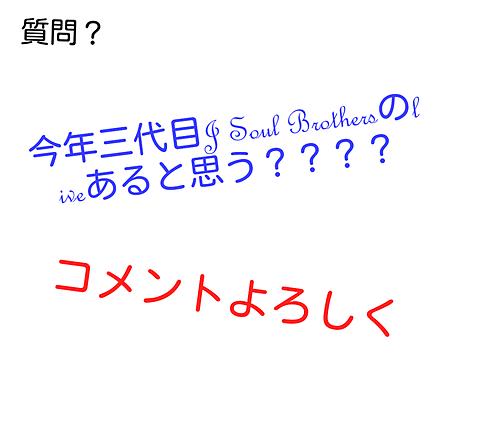 質問?????の画像(プリ画像)