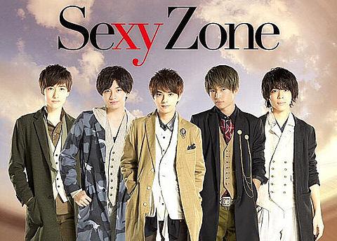 SexyZone保存はいいねの画像(プリ画像)