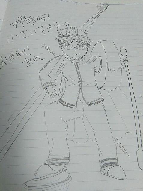 斉木楠雄 体を小さくする能力の画像 プリ画像