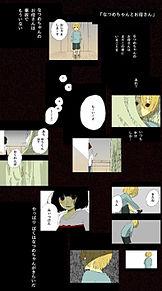 なつめちゃんの画像(プリ画像)