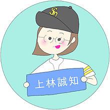当たった人のみ保存可能!気になった人詳細!の画像(日本ハムファイターズに関連した画像)