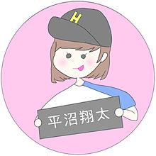当選した人のみ保存可!!!!!の画像(日本ハムファイターズに関連した画像)