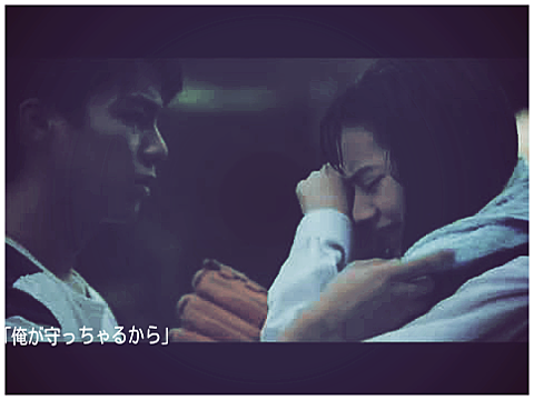 溺れるナイフ 重岡大毅 小松菜奈の画像(プリ画像)