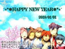 ☆::*Happy-New-Year*::☆の画像(カコズマに関連した画像)
