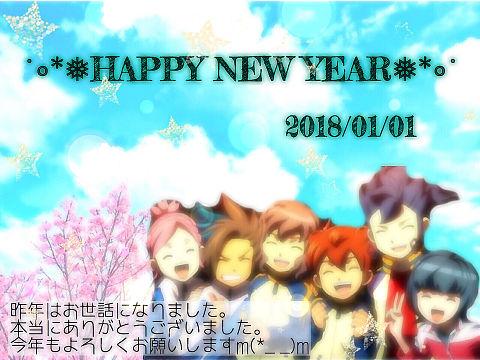 ☆::*Happy-New-Year*::☆の画像(プリ画像)