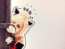 96猫 かわいい 歌い手の画像32点完全無料画像検索のプリ画像