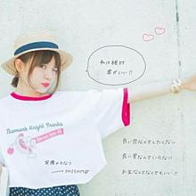 笑顔のとなり|SHISHAMO|バンド|村田倫子の画像(プリ画像)