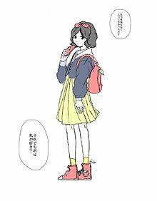 ディズニープリンセスが女子高校生だったらの画像(女子高校生に関連した画像)