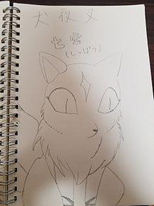 犬夜叉 七宝の画像(七宝に関連した画像)