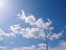 いい天気ですの画像(相互フォロー希望に関連した画像)