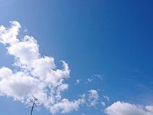 清々しい青空の画像(相互フォロー希望に関連した画像)