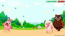 ポコポコ 拾い画 GAMEの画像(GAMEに関連した画像)