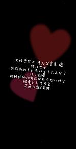 正直日記/美波 プリ画像